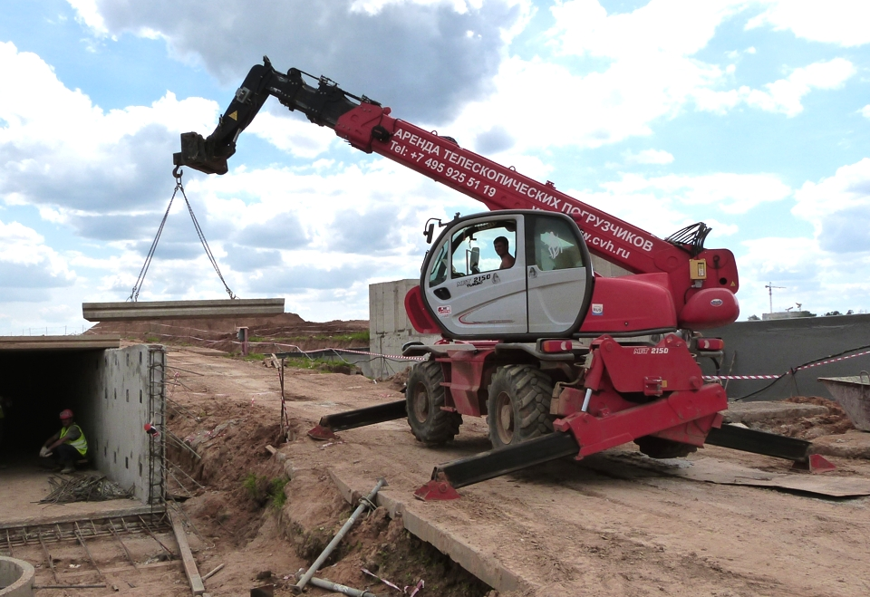 Rotated telescopic handler MANITOU MRT 2150 for rent in Russia
